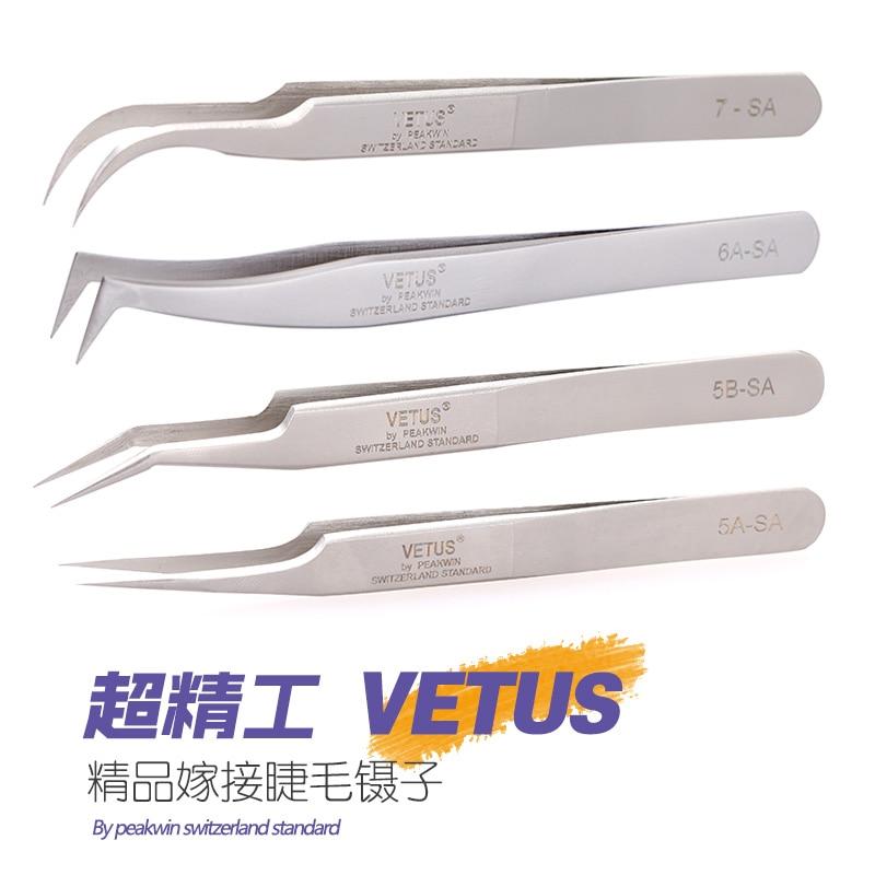 купить 100% brand Stainless Steel anti-static eyelash tweezers superhard Eyelash Extension tool Best Quality Tweezer по цене 288.31 рублей
