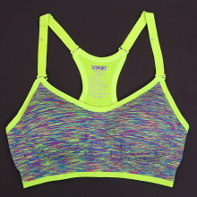 Adjustable Fitness Yoga Sports Bra [4 Colors]
