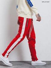 high quality 2017 New Autumn Mens Sportswear Pants Side Stripe zipper Jogger Pants Elastic Waist Vintage Casual Pants