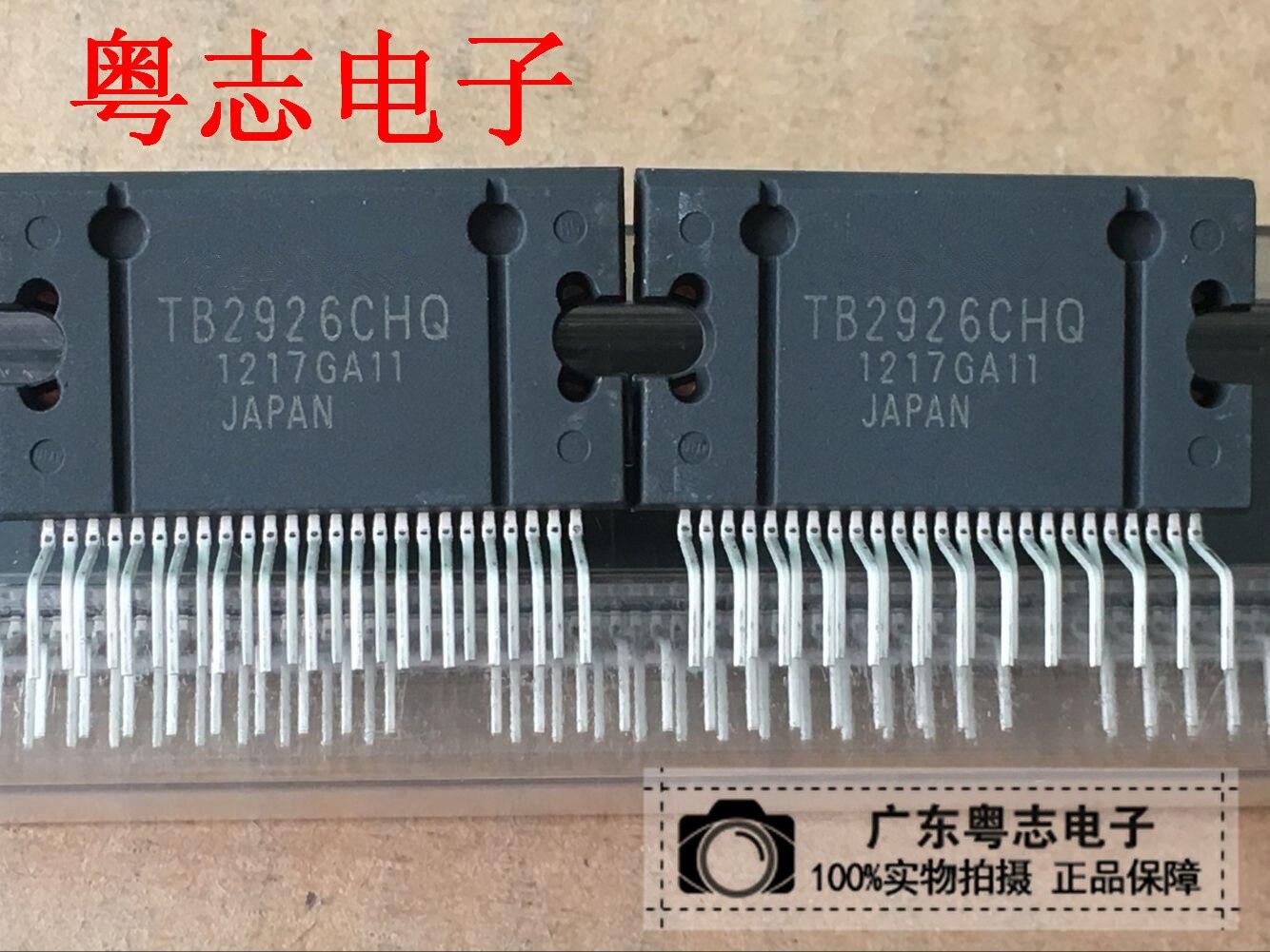 1pcs/lot TB2926CHQ  ZIP-25 In Stock