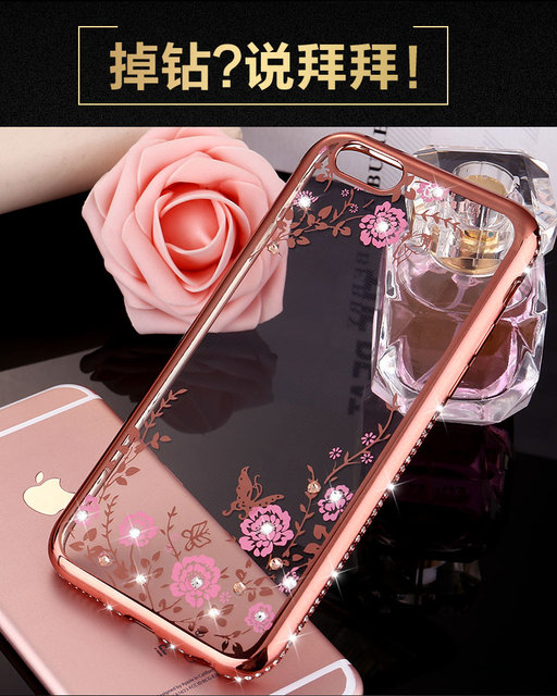 sports shoes 10678 c2be0 US $4.59 |For Oppo F1s Luxury Crystal Clear Soft TPU Case for OPPO A59 A59m  A59t/F1s A1601 Case Rose Gold Plating Silicone Back Cover 2017 on ...