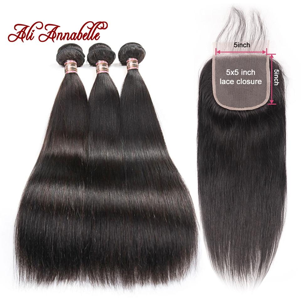 Straight Hair Bundles With Closure 3 Bundles Brazilian Straight Hair With 5*5 Lace Closure  Remy Human Hair Bundles With Closure