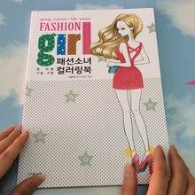 92 páginas Moda Menina Livro de Colorir Para Crianças Adultos Aliviar O Stress Graffiti Secret Garden Pintura Livros de Desenho