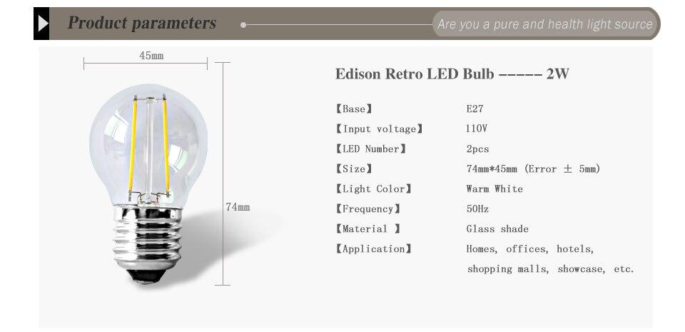 Dimmable Antique Retro Edison Incandescent LED lamp 110V E27 2W 4W 6W (4)