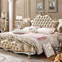 Деревянная спальня мебель двойная кровать рамка спальни Наборы люкс king size