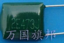 Frete grátis capacitor de poliéster. (250 v 250 2 0.047 e473 CL11) na universidade da Flórida é 20 yuan