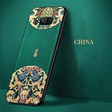 Capa traseira de couro em relevo para samsung, galaxy s10 s9 s8 plus, estilo da china, capas de telefone para samsung s10 mais aixuan