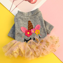2019 New Unicorn Dog clothes Teddy Bomei clothing pet puppies cat autumn and winter princess dress cute bow skirt L164