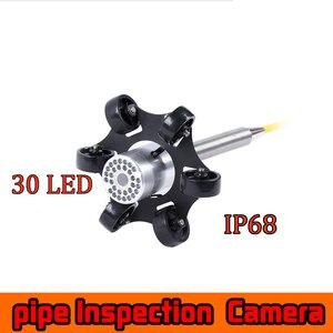 Image 1 - (1 adet) boru muayene iyi endoskop sualtı kamera su geçirmez CCTV sistemi aksesuarları gece sürüm IP68 kanalizasyon LENS sadece