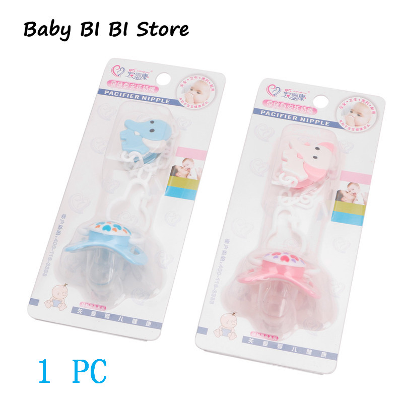 Cute Baby Elephant Soother Pacifier Clip Beads Silicone Chew Nipple Strap Chain