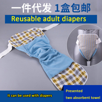 Can wash Reusable adult cloth diaper elderly care adult baby diapers