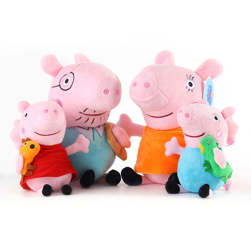 4pcs/set Peppa pig George Family Plush Toys 19cm Stuffed Doll Toys For Children free shipping new 4 pcs set family pig plush doll soft toy father and mother pig and george 7 8 19 30 cm retail page 2