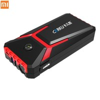 https://ae01.alicdn.com/kf/HTB1HN5hP3HqK1RjSZFgq6y7JXXa3/Xiaomi-carku-power-mobile-power-bank-1.jpg