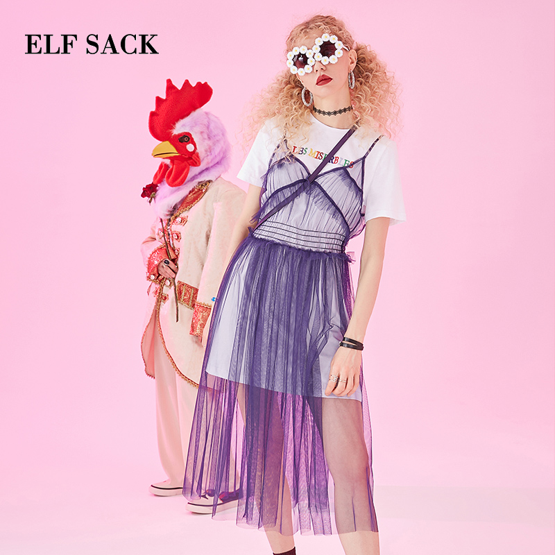 ELF SACK White Letter Print Women T shirt Purple Lace Sweet Beach Dresses Set Fashion Casual