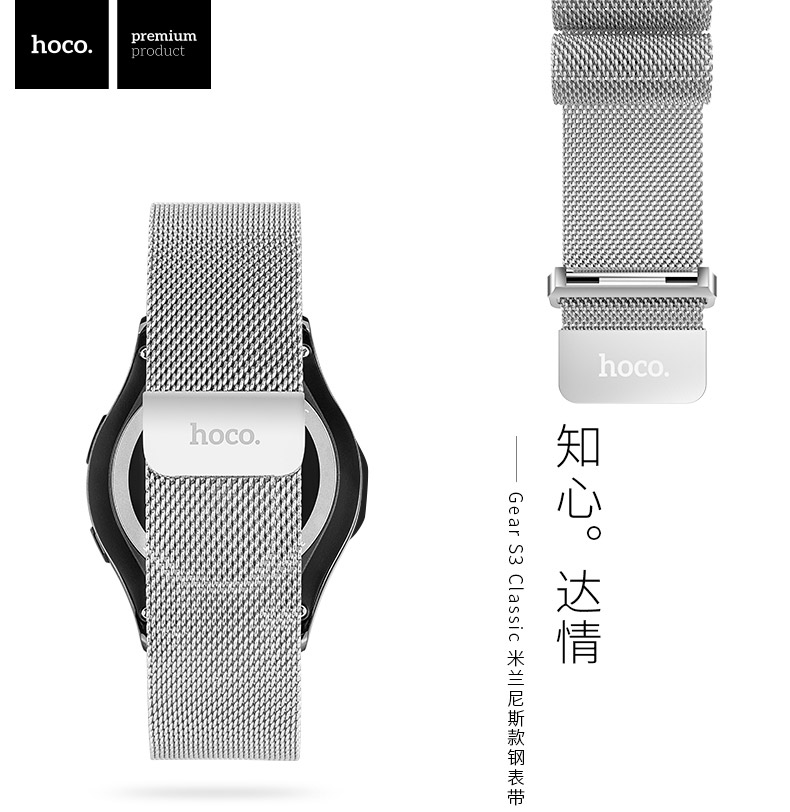 HOCO Milanese Watch Band For Gear Samsung Galaxy S3 Frontier Magnetic Clasp bracelet For Gear S3 Classic Stainless Steel Strap-samsung gear band-samsung watch strapwatch band - AliExpress - 웹