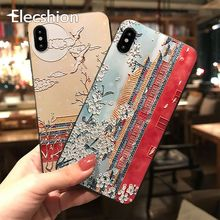 3D Relief Matte Case For iPhone 7 8 Plus XR Xs Max Soft Sili