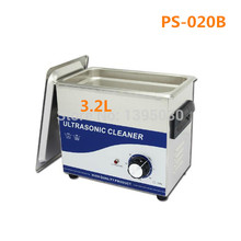 1PC JP-020B 3.2L 120W AC110/220V Stainless Steel Digital PCB Mechanical Ultrasonic Cleaner With Basket