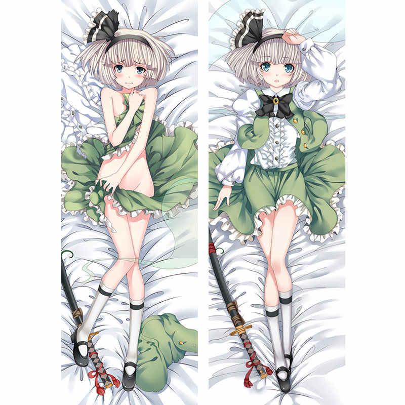アニメ東方プロジェクト枕カバー東宝プロジェクト抱きケースクールな少年 3D 両面寝具抱きボディ枕ケース THO04A