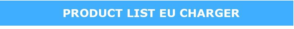 Product List EU