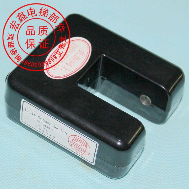 все цены на OS-2436-4/DC24V leveling photoelectric U-type sensors онлайн