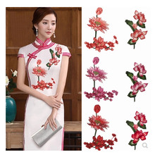 Lotus Flower Floral Embroidered Lace Trim Patches Applique Sewing Iron on Dress Cheongsam Clothes Decoration Accessories