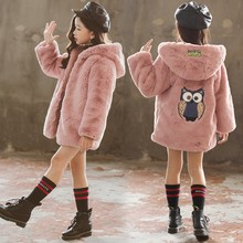 c7a402333 Buy faux wool coat for kids and get free shipping on AliExpress.com