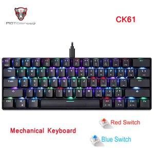 Image 2 - MOTOSPEED CK104 RGB תאורה אחורית רוסית אנגלית מכאני מקלדת אנטי Ghosting משחקי Teclado משחק מחשב טלוויזיה תיבה