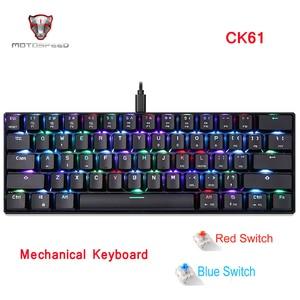 Image 2 - Motospeed CK104 rgbバックライトロシア英語メカニカルキーボード抗ゴーストゲーミングキーボードtecladoゲームコンピュータテレビボックス