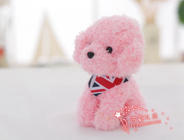 small cute font b plush b font pink poodle toy font b stuffed b font scarf