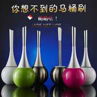 Multi Colors Bathroom Cleaning Brush Decoration Holder with stand Set Bathroom Accessories Stainless Steel toilet brush kit wc