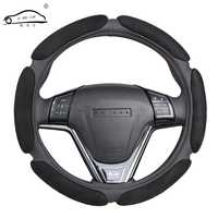 Antypoślizgowe kierownicy OSŁONA NA z 3D Design/uciekają clothcar KIEROWNICA warkocz średnica 38 CM do 95% samochodów