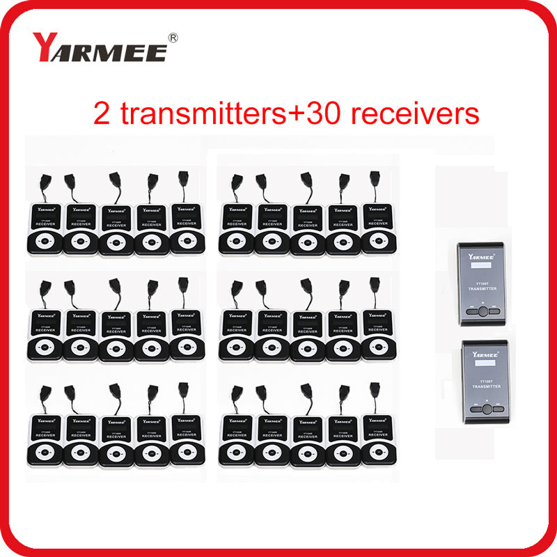 YARMEE wireless audio tour guide system wireless communication system for groups YT100 2 transmiter and 30 receivers anders portable wireless tour guide system for tour guiding simultaneous meeting church f4506a