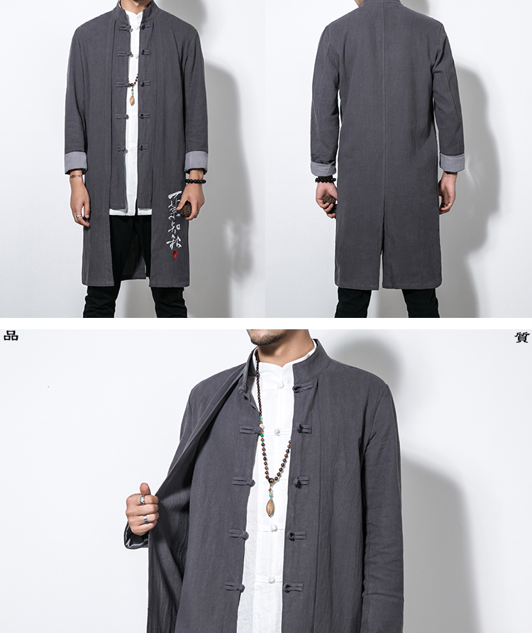 e52f0d71529 2019 Sinicism Store 5XL Long Length Jacket Men Trench 2017 Cotton Linen  Fabric Male Embroidery Jacket Coat Windbreaker Size Plus From Aprili