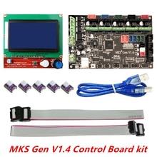 MKS Gen V1.4 3D Printer Kit with MKS Gen V1.4 RepRap Board + 5PCS DRV8825 Driver + 12864 Graphic LCD