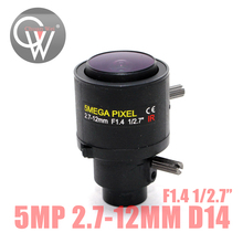 5MP 2.7-12mm lens 1/2.7″ D14 mount lens for CCTV Security Camera Free Shipping