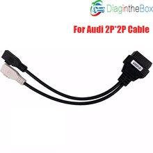 Адаптер VAG для AUDI 2X2 OBD1 OBD2 автомобильный диагностический кабель 2P+ 2P Подходит для Audi 2X2Pin к OBD2 16Pin гнездовой разъем obd II адаптер