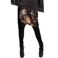 2016 New Fashion Women Harem Pants Loose Elastic Waist Tiger Printed Silk Milk Pants Vintage Casual Harem Trousers LG130