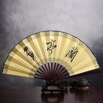 """1"""" украшенный Шелковый складной Ручной Веер человек большой бамбуковый китайский Печатный веер из ткани традиционное ремесло свадебные сувениры веер - Цвет: lantingxu"""