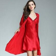 Женский комплект из двух предметов тканевая пижама 100% шелка