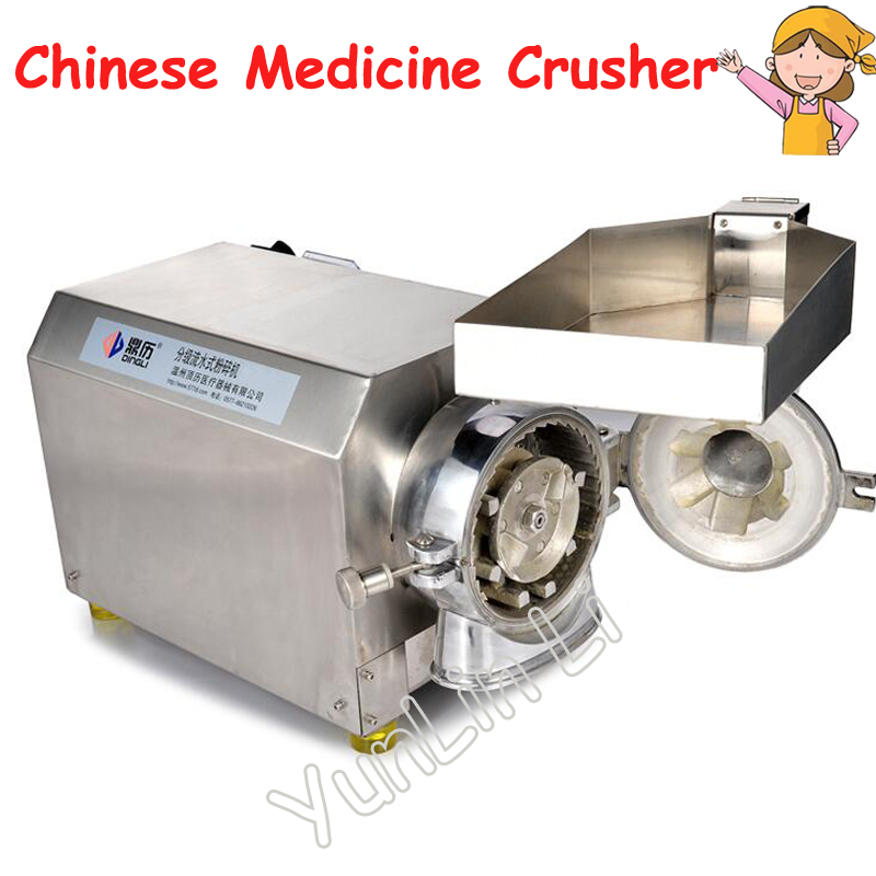 Chinese Medicine Crusher Flow Style Powdering Machine Ultra-fine Grinder Powder Machine Powder Crusher Commercial Use DLF-40 pp pet abs plastic crusher machine plastic crusher parts