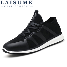 2019 LAISUMK Men Comfortable Adult Casual Shoes Breathable Non-slip Sneakers Shoes Fashion Footwear Sapatos Masculinos цены онлайн