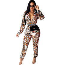 b49425d3542e Women Leopard Print Jumpsuit 2019 Sexy Bodysuit Front Zipper V-neck Long  Sleeve Overalls Casual