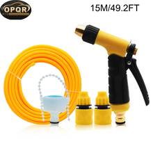 Car wash household gardening tools washing car tools water gun car washer home Foam Water PVC hose 15M