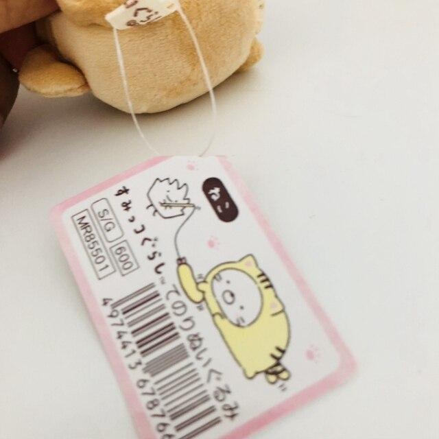 Плюшевая Японская игрушка Sumikko gurashi в ассортименте вариант 2 5
