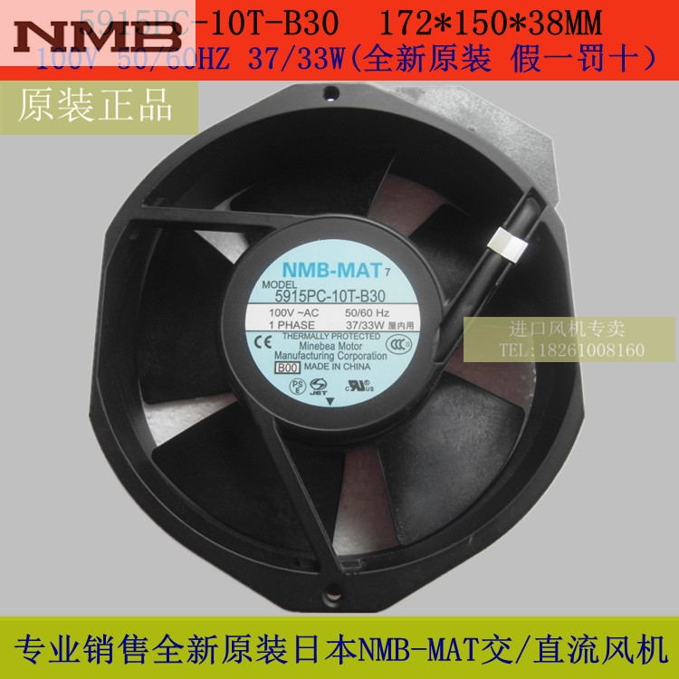 Original NMB Blowers 5915PC-10T-B30 1738 100V cooling fan original nmb refrigerators for panasonic nr c25vx2 bcd 251wxbc frozen club cooling fan