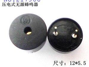Image 2 - Piezo summer STD12055 Größe: 12*5,5 passive summer unteren teil der abdeckung