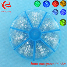 7 colors LED 5 mm Transparent Round Light Emitting Diode Assorted Kit with SMT Electronic Components Storage Box DIY KIT 70 pcs