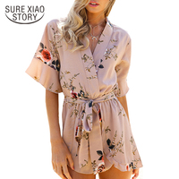 2017 Summer Elegant Fashion New Debut Europe And The United States Women S V Neck Printing