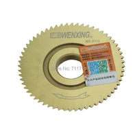 P251 Wenxing NO 0110 Key Cutters Blade Cutting Machine Tools Parts Size 60 16 6mm