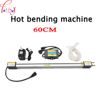 1Set 23'' (60cm) Acrylic Hot bending Machine Plexiglass PVC Plastic Board Bending Device Advertising Signs And Light Box